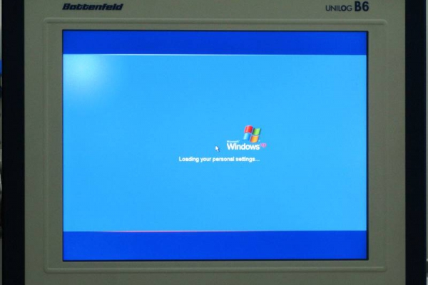 nalaganje-operacijskega-sistema-ob-vklopu1219D78A-5D32-4767-665A-3BDD8BAEC7B7.jpg